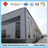 prefabricated steel structure buildings for sale