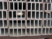 carbon fiber poltruded square tube or aluminum square tube
