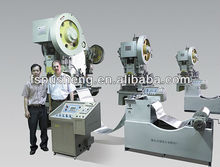 Automatic aluminum foil two compartments container making machine