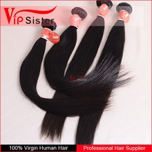 Hairpiece 23inch 140g Straight 16 Clips in False Hair Styling Synthetic Clip In Hair Extensions