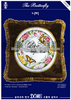 Counted cross-stitch hand embroidery design patterns creative pillow case