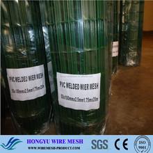 50x 100mm pvc welded mesh