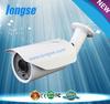Longse ONVIF 1280*720P P2P WiFI IP Camera Outdoor Wireless camera Cheap Price
