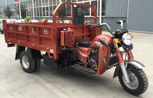 2015 China popular Five wheel cargo motorcycle/motor tricycle