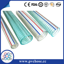 2015 Flexible Reinforced Transparent Spiral Steel Wire PVC Hose