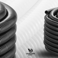 UL94 F-V0 fire resistant pp corrugated pipe