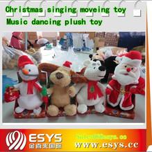 Christmas electronic talking animal plush toys