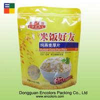 Barrier property Plastic packaging/frozen sea food bag/frozen fish packaging bag