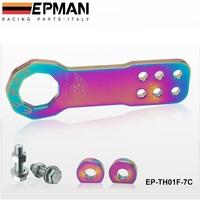 AUTOFAB - EPMAN Billet Aluminum Racing Front Tow Hook Kit CNC JDM type Anodized Neo Chrome EP-TH01F-7C