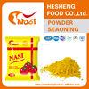 Nasi turmeric spice importers uk for sale