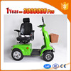 controller electric scooter wire harnessfor sale with cheap price
