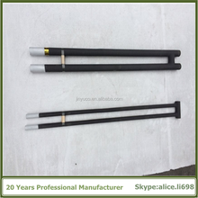 Cup Shape Heaters High Quality Silicon Carbide Sic Heating Element uo to 1400C