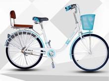 2015 Hot sale 26'' steel lady bicycle /lady bike