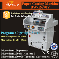 National Standard Drafter 19 year Authentic Boway Office 670mm hydraulic programmed paper cutter machine