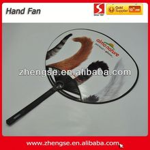 16Years Factory Newest Customer Message Mini Led Fan
