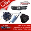 lifan 250cc parts lifan 520 auto parts lifan spare parts