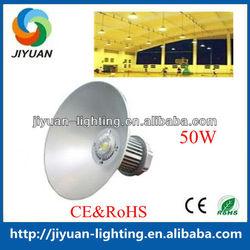 Supermarkets, hotels, Restaurants 50 Watt led bay ztl CE RoHS AC85-265V LED High Bay Light