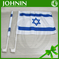 OEM 30*45cm 100%polyester cheapest Best selling top quality and fashion Israel car flag