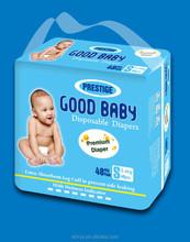 baby diapers packaging,diaper packaging bag,adult diaper packaging bag