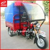 Made In China Top quality hot sale 3 wheel motorcycle/ passenger tricycles with closed cabin
