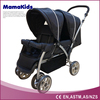top sale twin baby stroller wholesale baby strollers with car seat