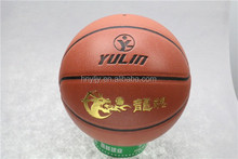 Leather Material Basketball PU Leather Basketball