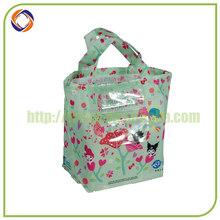 fashion shoulder school bag