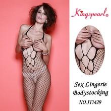 Japanese AV young girls bare breast gridding lingerie