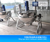 Stainless steel steam tilting double jacketed kettle