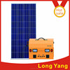 450W solar power DC and AC system ,home solar panels
