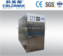 cooked food machine for cooked beef/pork/chicken