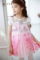pakistani new style dresses kids children clothes 3-216