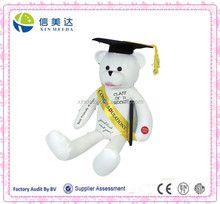 Animated / Singing Graduation Bear with pen sings 'I Feel Good'