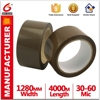 Super Sticky Brown OPP Packing Tape For Packing