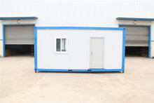 china Well designed bath hotel 2 cars container house