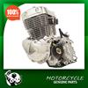 Lifan 250cc inline 2 cylinder 4-stroke motorcycle engine
