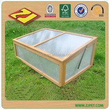 DXGH001 Wooden Green House Cold Frame