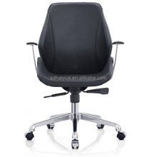 Economical Black PU Leather Medium Back Office Chairs with Synchro Function