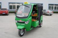 150cc Indian Bajaj Style Passenger Tricycle