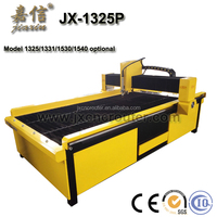 JX-1530P cnc gantry plasma cutting machine/plasma cutting machine/steel cutter