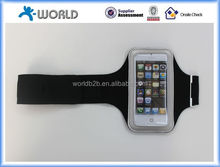 Newset mobile phone case armband cell phone case with high quality