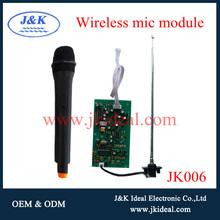 JK006 high quality low price VHF wireless microphone