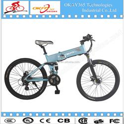 alloy frame and fork folding electric bike 21 speed electric folding bike