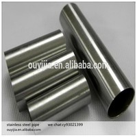 alibaba china 201 202 304 stainless steel pipe weight