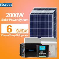 Moge 2000w off grid solar power energy station system standard configuration