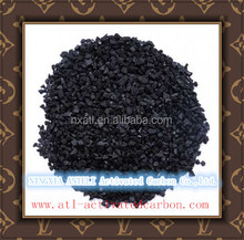 Lowest price Coconut shell activated carbon used for Air cleaning
