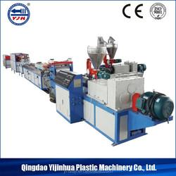 Hot-sale new-brand PVC siding production line decorative panel extrusion machine