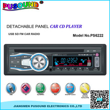 auto stereo car cd player