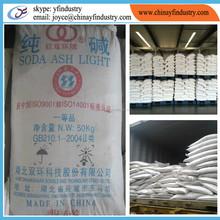 high purity natural soda ash light edible