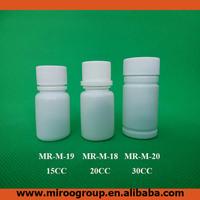smaller plastiv vitamin container, Plastic Vitamin Bottle 15cc 20cc 30cc